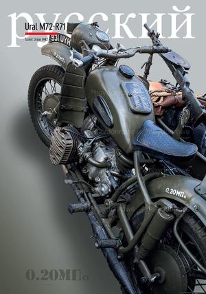 ETSY_UralM72_bike.png