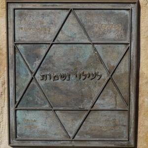 Jewish sign