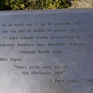 Text Peter Schoof