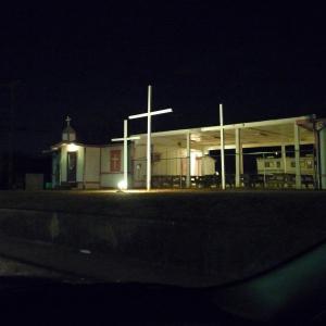 SIJ Day 13, Crosses