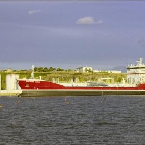 Tanker Northern Ocean